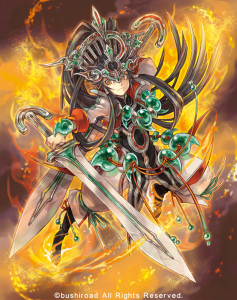 Battle_Deity,_Susanoo_(full_art)