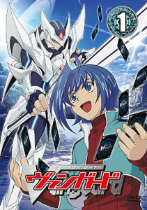 Cardfight!!_Vanguard_S1_DVD