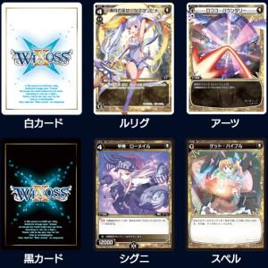 wixoss-card
