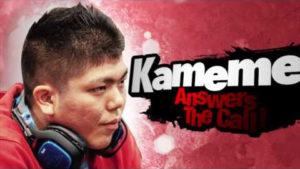 Kameme Tournoi SSB