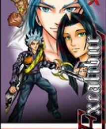 excalibur-1