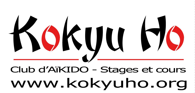 logo_kokyuho_grand